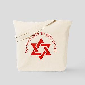 Friends MDAI Tote Bag