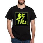 Dragon Calligraphy Dark T-Shirt