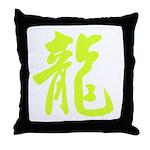 Dragon Calligraphy Throw Pillow
