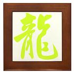 Dragon Calligraphy Framed Tile