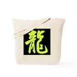 Dragon Calligraphy Tote Bag