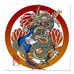 Dragon Bass 02 Square Car Magnet 3