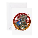 Dragon Bass 02 Greeting Cards (Pk of 10)