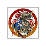 Dragon Bass 02 Square Sticker 3