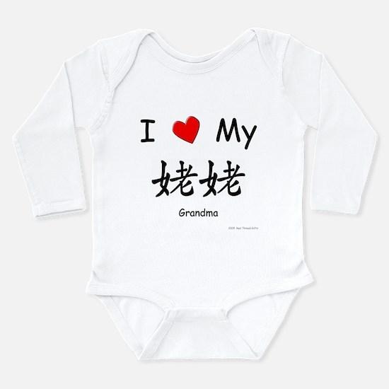I Love My Lao Lao (Mat. Grandma) Infant Creeper Bo