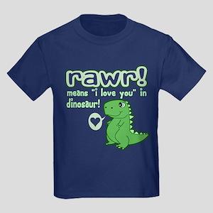 Cute! RAWR Means Love Kids Dark T-Shirt