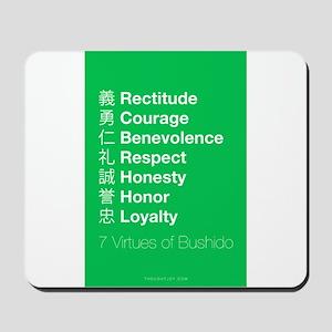 The 7 Virtues of Bushido Mousepad