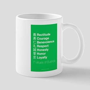 The 7 Virtues of Bushido Mug