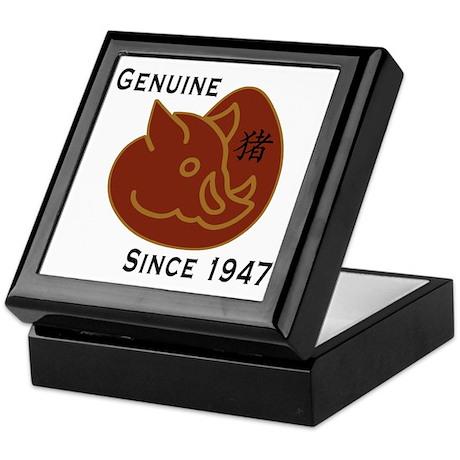 Year of The Pig 1947 Keepsake Box