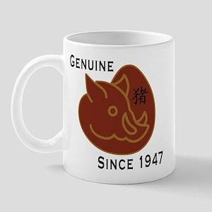 Year of The Pig 1947 Mug