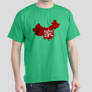 Red Jia Dark T-Shirt