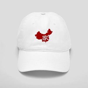 Red Jia Cap