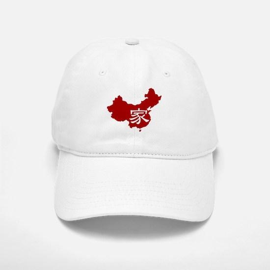 Red Jia Baseball Baseball Cap
