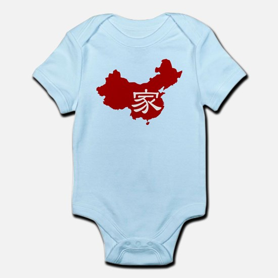 Red Jia Infant Bodysuit