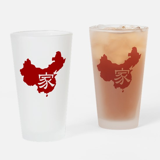 Red Jia Drinking Glass
