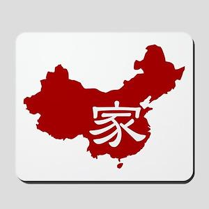 Red Jia Mousepad