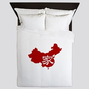 Red Jia Queen Duvet