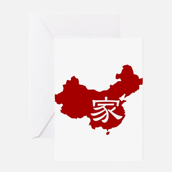 Red Jia Greeting Card