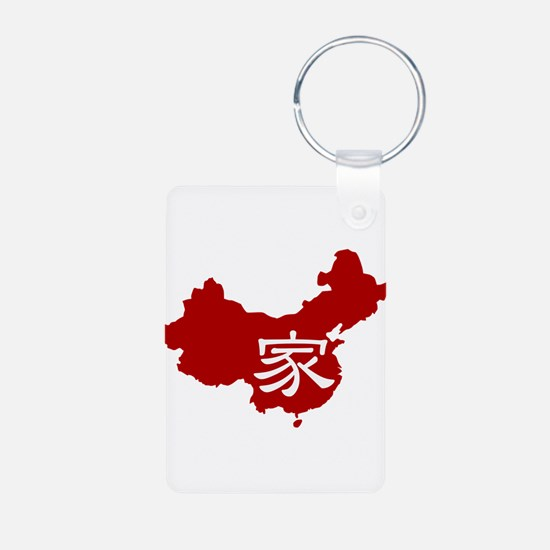 Red Jia Keychains