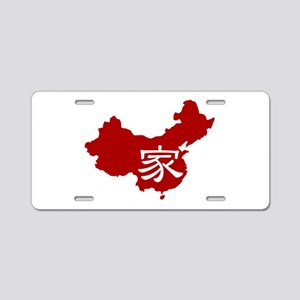 Red Jia Aluminum License Plate