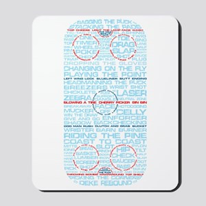 Hockey Rink Typography Design Mousepad
