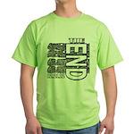 MAYA 2012 Green T-Shirt