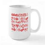 Christmas Gift Large Mug