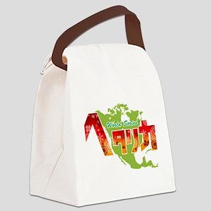 Hetarica Canvas Lunch Bag