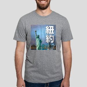 NewYorkChinese-1 Mens Tri-blend T-Shirt