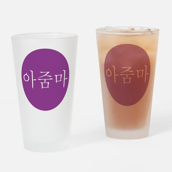 Funny Baby family Drinking Glass
