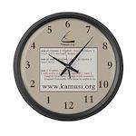 Swahili Time Large Wall Clock