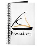 kamusi.org Journal