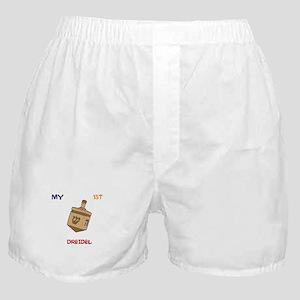 1ST Dreidel Boxer Shorts