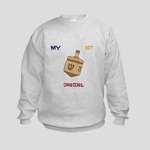 1ST Dreidel Kids Sweatshirt