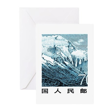 1983 China Mount Everest Postage Stamp Greeting Ca