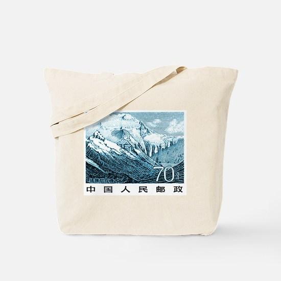 1983 China Mount Everest Postage Stamp Tote Bag