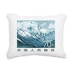 1983 China Mount Everest Postage Stamp Rectangular