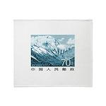 1983 China Mount Everest Postage Stamp Stadium Bl