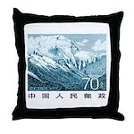 1983 China Mount Everest Postage Stamp Throw Pillo