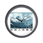 1983 China Mount Everest Postage Stamp Wall Clock