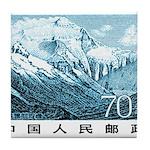 1983 China Mount Everest Postage Stamp Tile Coaste