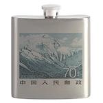 1983 China Mount Everest Postage Stamp Flask