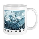 1983 China Mount Everest Postage Stamp Mug
