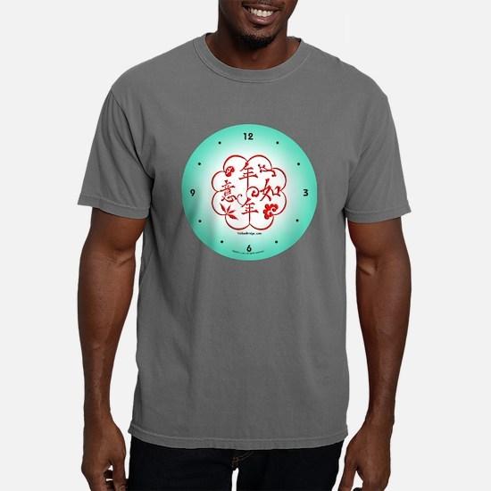 clock-charm3-2.png Mens Comfort Colors Shirt