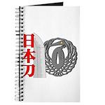 Sword Journal