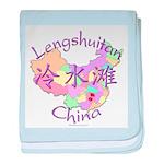 Lengshuitan China baby blanket