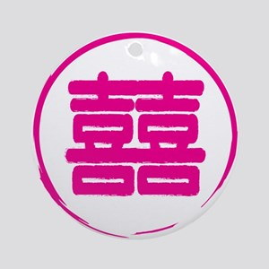 Double Happiness Chinese Symbol Ornament (Roun