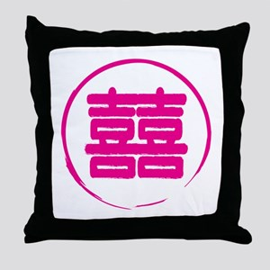 Double Happiness Chinese Symbol Throw Pillow