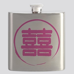 Double Happiness Chinese Symbol Flask