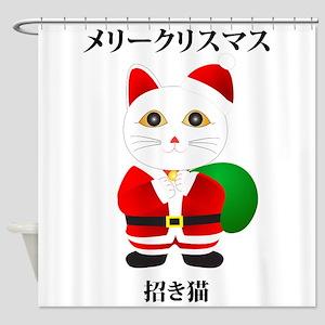 Lucky Santa Cat Shower Curtain